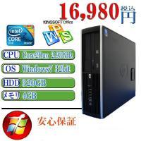 中古パソコン  Office付 HP 6000Pro Core2Duo-2.93GHz メモリ4GB...