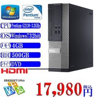 Office付 中古パソコン DELL Optiplex 3010 Pentium G2130-3....