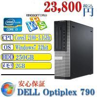 Office付 中古デスクトップパソコン DELL Optiplex 790 Core i3-210...