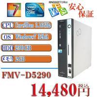 中古デスクトップパソコン Office付 windows7 Professional 32bit搭載...