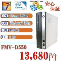 中古デスクトップパソコン Office付 Windows 7整備済 Fujitsu-D550 新Ce...