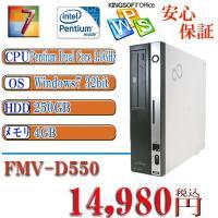 中古デスクトップパソコン 富士通 FUJITSU ESPRIMO D550/B Pentium Du...