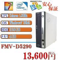 中古デスクトップパソコン Office付 Windows7 Professional整備済 Fuji...