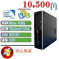 Office付 中古パソコン HP 6000Pro Celeron 450 2.20GHz メモリ2...