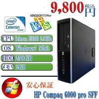 中古パソコン Office付 HP 6000Pro Celeron E3300 2.50GHz メモ...