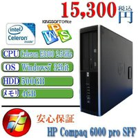 中古パソコン Office付 HP6000Pro Celeron E3300 2.50GHz メモリ...