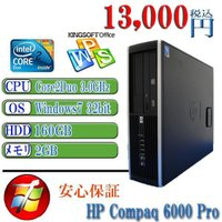 中古パソコン  Office付 HP 6000Pro Core2Duo-3.00GHz メモリ2GB...