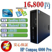 中古パソコン Office付 HP 6000Pro Core2Duo-3.00GHz メモリ4GB ...