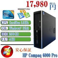 中古パソコン Office付 HP 6000Pro Core2Duo-3.00GHz メモリ4GB ...