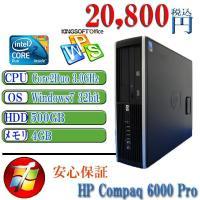 中古パソコン  Office付 HP 6000Pro Core2Duo-3.00GHz メモリ4GB...