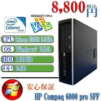 中古パソコン Office付 HP6000Pro Celeron E3300 2.50GHz デュア...