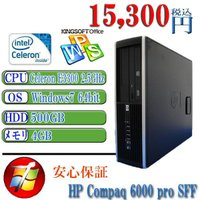 中古パソコン Office付 HP6000Pro Celeron E3300 2.50GHz  メモ...