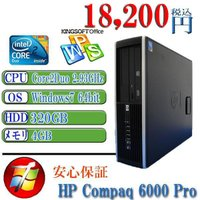 中古パソコン Office付 HP 6000Pro Core2Duo-2.93GHz メモリ4GB ...