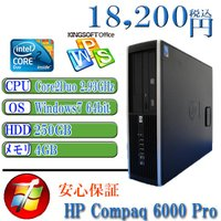 中古パソコン Office付 HP 6000Pro Core2Duo-2.93GHz メモリ4GB ...