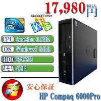 中古パソコン Office付HP 6000Pro Core2Duo-3.00GHz メモリ4GB H...
