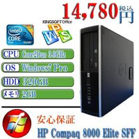 中古パソコン Office付 Windows 7 Professional 32bit 現役モデル ...