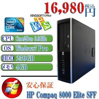 中古パソコン Office付 Windows 7 Professional 32bit/64bit ...