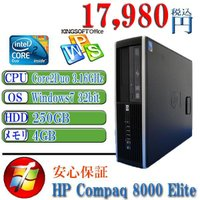 中古パソコン Office付  HP 8000 Elite SFF Core2Duo-3.16GHz...