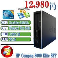 中古パソコン  Office付 Windows 7 Professional 64bit 現役モデル...