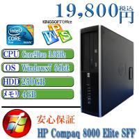 中古パソコン Office付 Windows 7 Professional 64bit 現役モデル ...