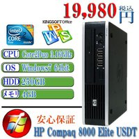 中古パソコン  Office付 現役モデル HP 8000 Elite USDT Core2Duo-...