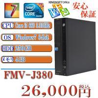 中古デスクトップパソコン Office付  富士通 FUJITSU J380 Core i5-660...
