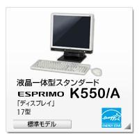 中古デスクトップパソコン,FMV製windows7搭載、メモリ2GB、HDD160、速達で提供いただ...