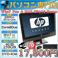 Office付 Windows 7 Pro32ビット 6000 Pro AIO 21.5インチ ワイ...
