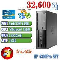 中古デスクトップパソコン Office付 HP 6300 Corei3-3220 3.3GHz/メモ...