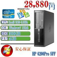 中古デスクトップパソコン Office付 HP 6200 Corei3-2120 3.33GHz/メ...