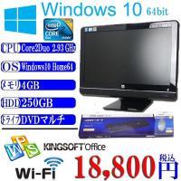 Office付 Windows 10 Home 64ビット 6000 Pro AIO 21.5インチ...