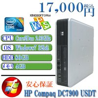 中古パソコンWindows7 Office付 Professional 32bit済 HP dc79...