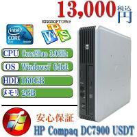 中古パソコンWindows7 Office付 Professional 64bit済 HP dc79...