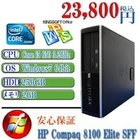 中古パソコン Office付 現役モデルHP 8100 Elite SFF Core i5 3.20...