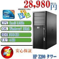 中古パソコン Office付 現役モデルHP Z200 タワー Core i5 3.2GHz メモリ...