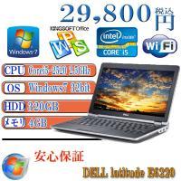 中古ノートパソコン Office付 DELL E6220 Corei5 2520 2.5GHz/4G...