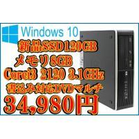 Windows10済 中古デスクトップパソコン Office付 HP 6200 第二代Corei3 ...