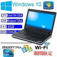 中古ノートパソコン Office付 LENOVO Thinkpad Edge Corei3 380-...