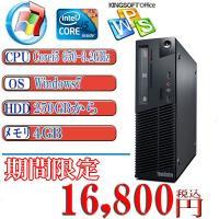 中古パソコン Office付 Lenovo ThinkCentre M90p Corei5 650-...