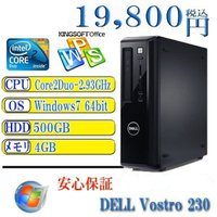 中古パソコン Office付 DELL Vost0ro 230 SFF Core2DUO 2.93G...