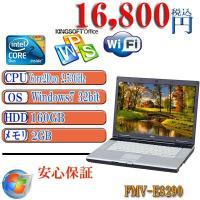 中古ノートパソコン Office付 FMV Core2Duo 2.53GHz/2G/160G/DVD...