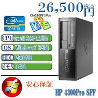 中古デスクトップパソコン Office付 HP 4300 Corei3-2120 3.3GHz/メモ...