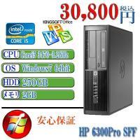 中古デスクトップパソコン Office付 HP 6300 Corei5-3470 3.2GHz/メモ...