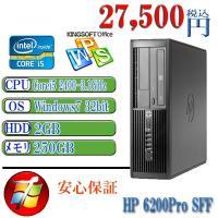 中古デスクトップパソコン Office付 HP 6200 Corei5-2400 3.1GHz/メモ...