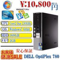 中古デスクトップパソコン Office付 DELL Optiplex 780 USDT Cor e2...