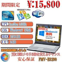 Office付 あすつく高性能 中古ノートパソコン 富士通 FMV-A8290 CORE2DUO 2...