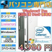 中古パソコン Windows7済 Fujitsu-D Celeron430 1.80GHz メモリ2...