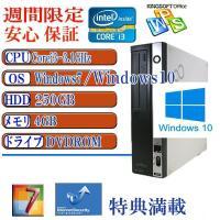 中古デスクトップパソコン Office付 富士通 Fujitsu-D581 Corei3 2100-...