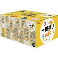 キリンの全国の9工場の醸造家が腕によりをかけ、日本各地の個性豊な九つの一番搾りを販売。地元ならではの...