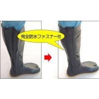 素材 表:天然・合成ゴム     裏:ウーリーナイロン   ・膝下までの完全防水作業靴「トラクターシ...